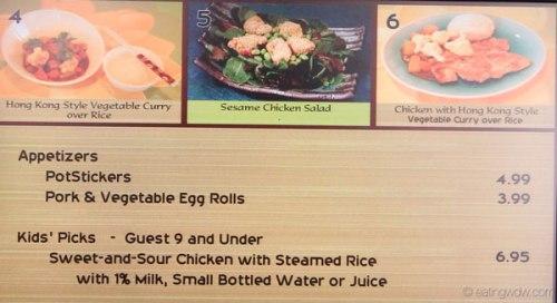lotus-blossom-cafe-menu-72714-2
