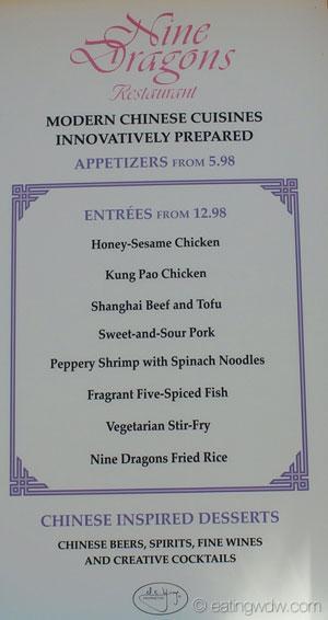 nine-dragons-menu-72714