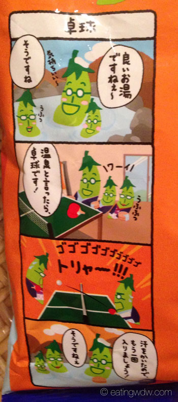 snacks-from-japan-tohato-beano-asari-butter-aji-comic