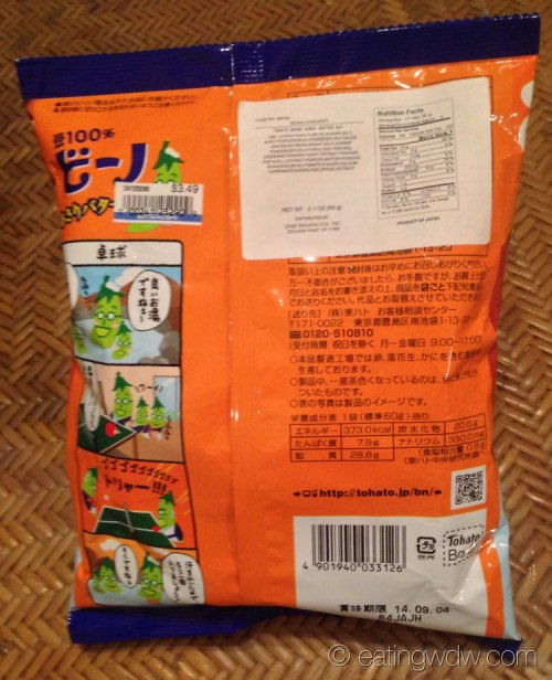 snacks-from-japan-tohato-beano-asari-butter-aji-package-back