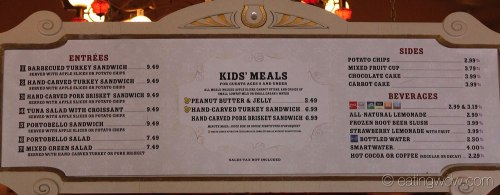 the-diamond-horseshoe-menu-72614