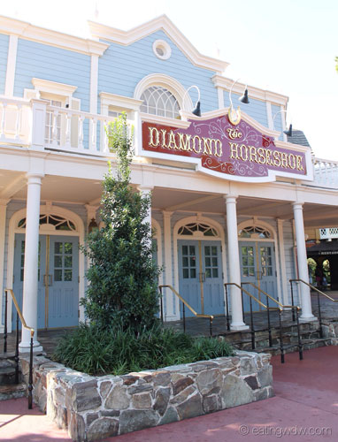 the-diamond-horseshoe