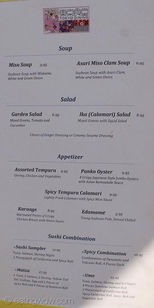 tokyo-dining-menu-72714-1