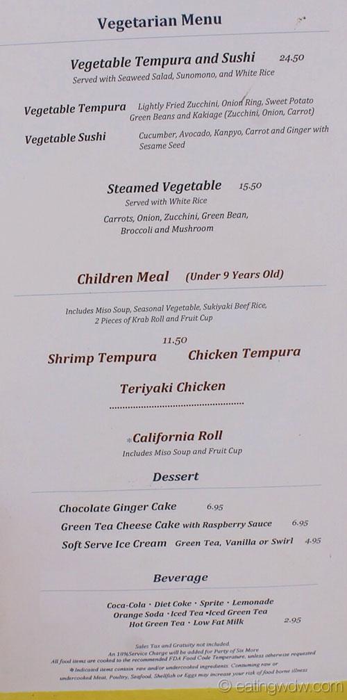 tokyo-dining-menu-72714-4
