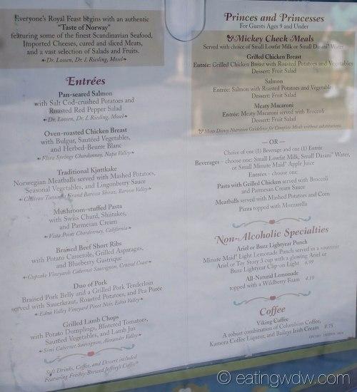 akershus-dinner-menu-72714