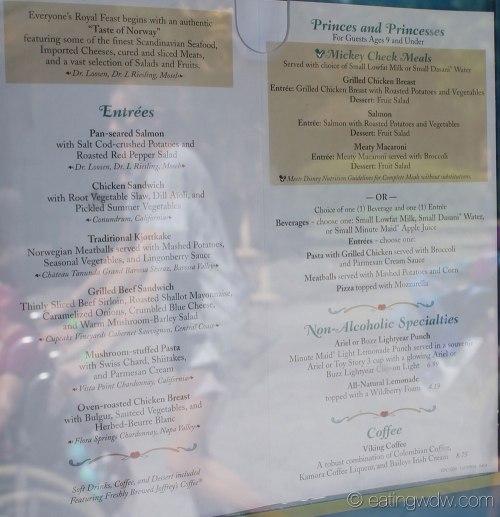 akershus-lunch-menu-72714