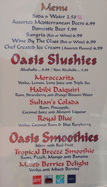 morocco-beverages-and-desserts-menu-72714