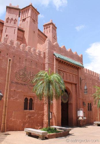 restaurant-marrakesh
