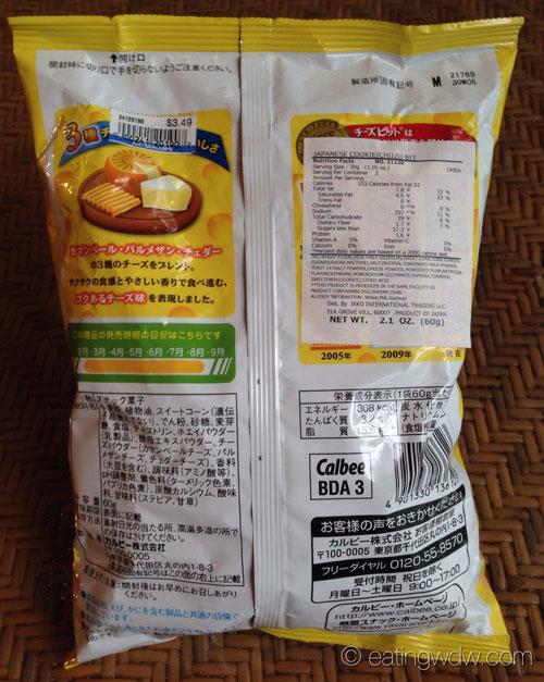 snacks-from-japan-calbee-cheese-bit-package-back