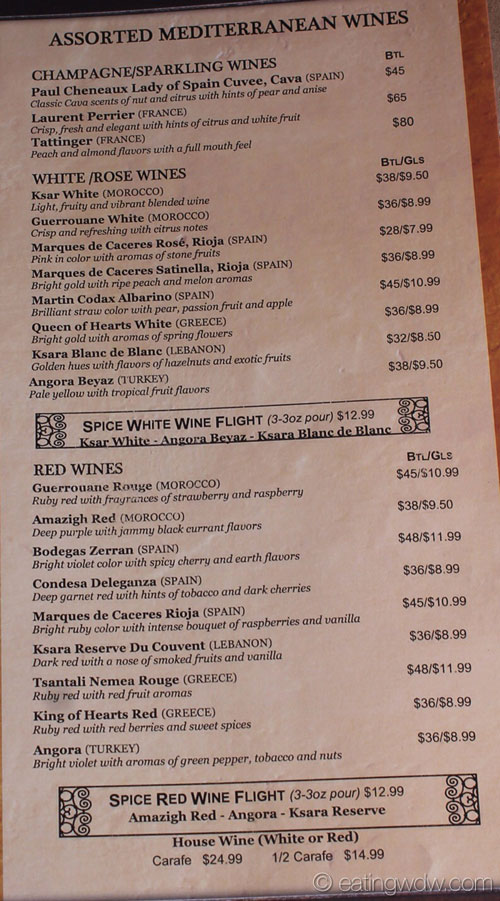 spice-road-table-menu-72714-2