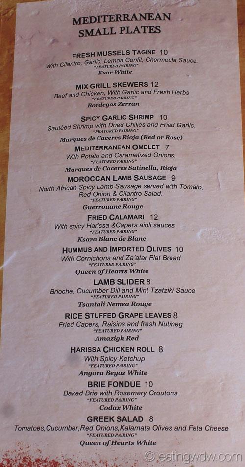 spice-road-table-menu-72714-3