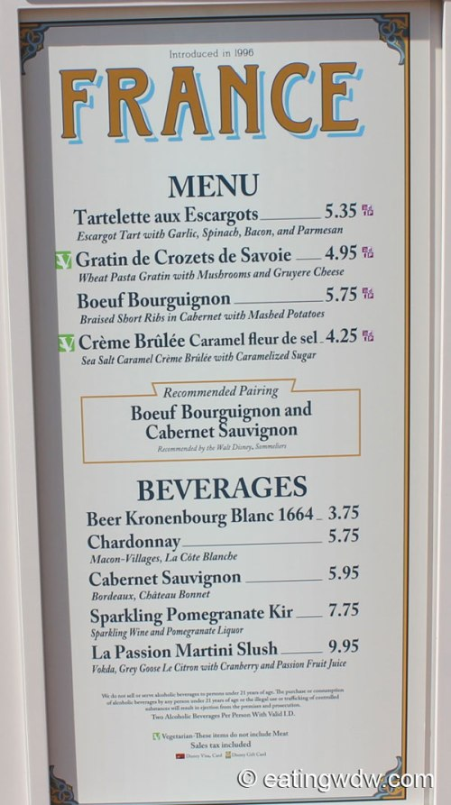 2014-epcot-food-wine-festival-france-menu