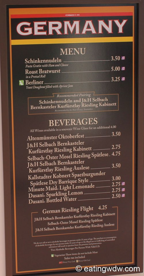 2014-epcot-food-wine-festival-germany-menu