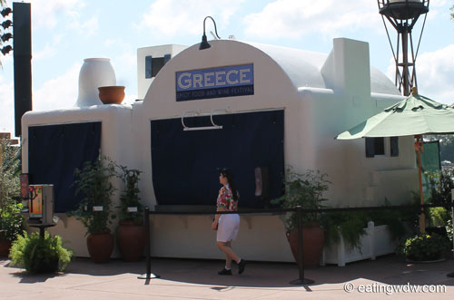 2014-epcot-food-wine-festival-greece
