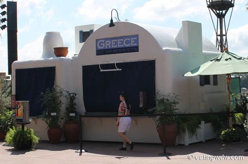 2014-epcot-food-wine-festival-greece