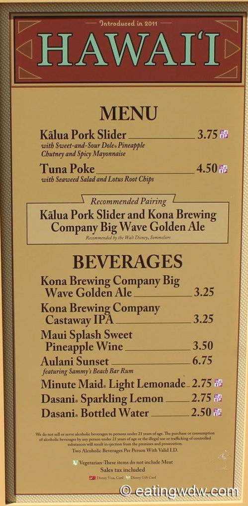 2014-epcot-food-wine-festival-hawaii-menu