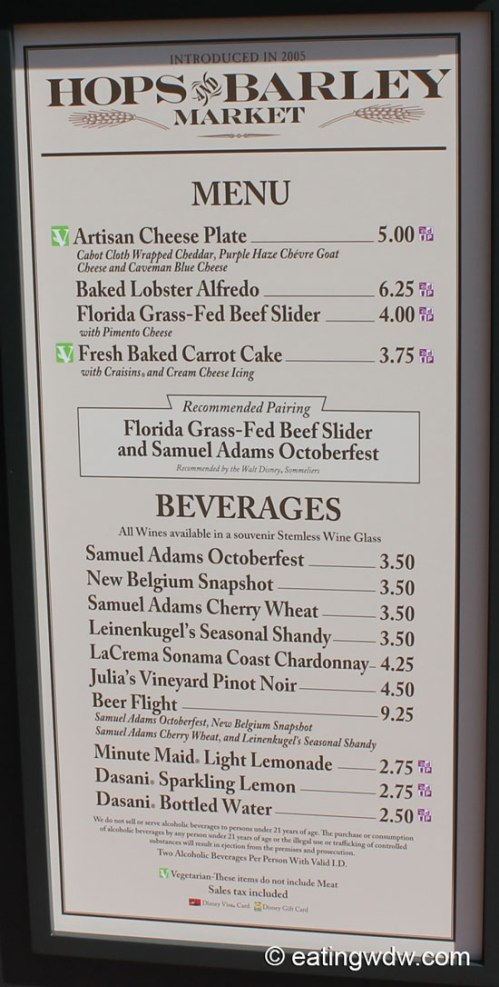 2014-epcot-food-wine-festival-hops-and-barley-menu