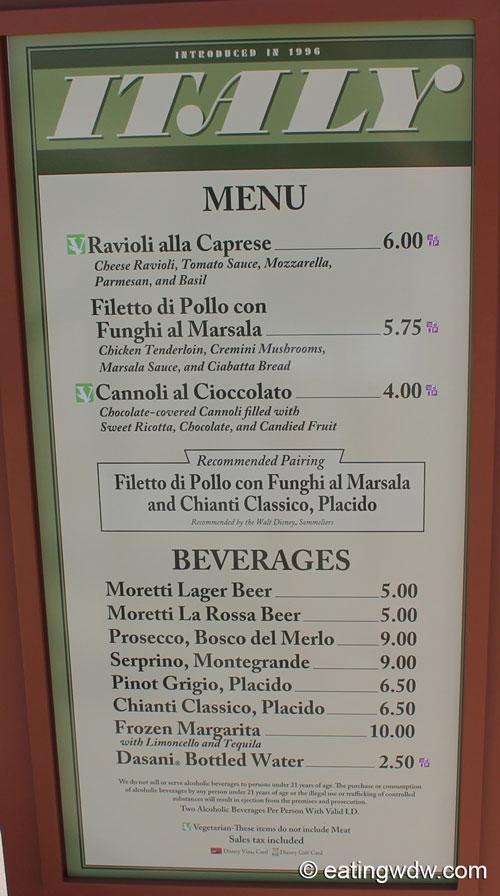 2014-epcot-food-wine-festival-italy-menu