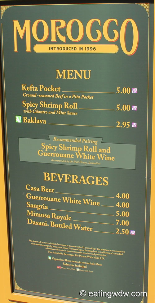 2014-epcot-food-wine-festival-morocco-menu