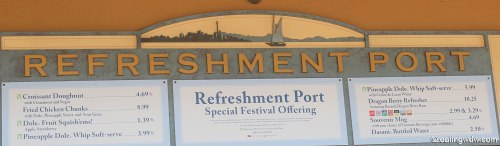 2014-epcot-food-wine-festival-refreshment-port-menu