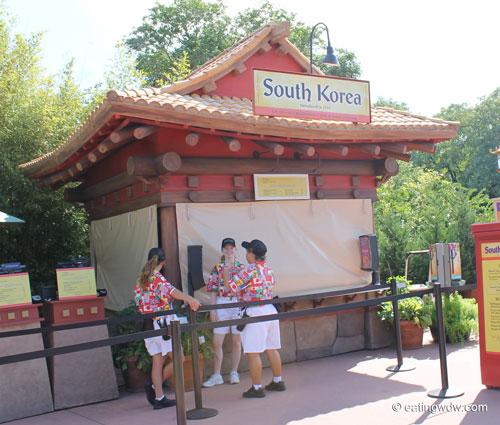 2014-epcot-food-wine-festival-south-korea