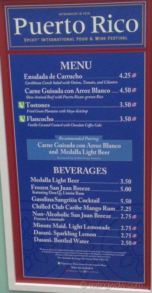 2014-food-wine-puerto-rico-menu-2