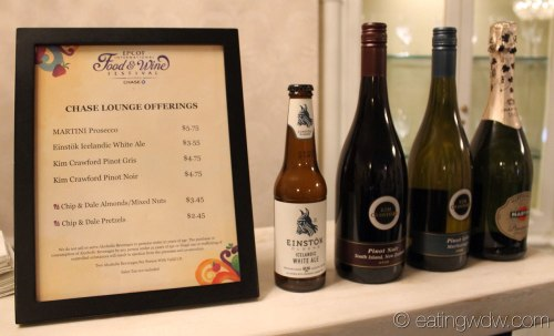 2014-food-wine-chase-lounge-offerings