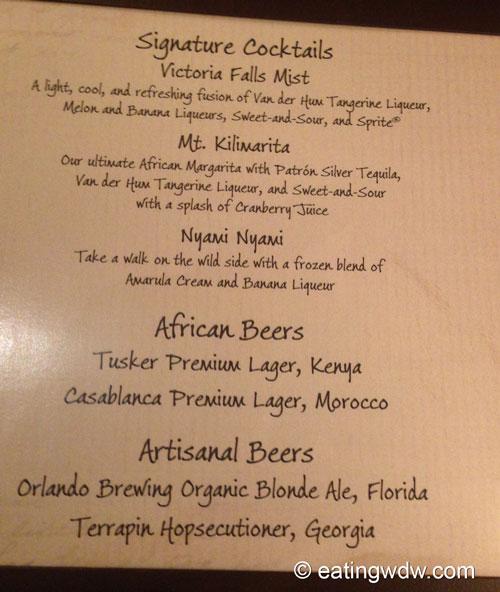 victoria-falls-drink-menu-112014-1