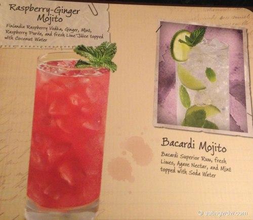 victoria-falls-drink-menu-112014-10