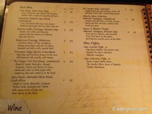 victoria-falls-drink-menu-112014-3