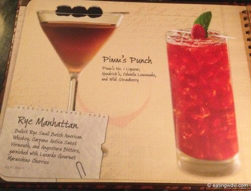 victoria-falls-drink-menu-112014-7