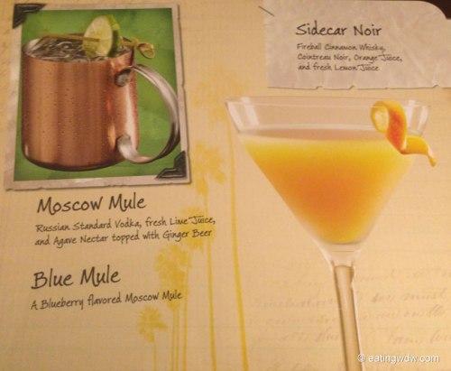 victoria-falls-drink-menu-112014-8