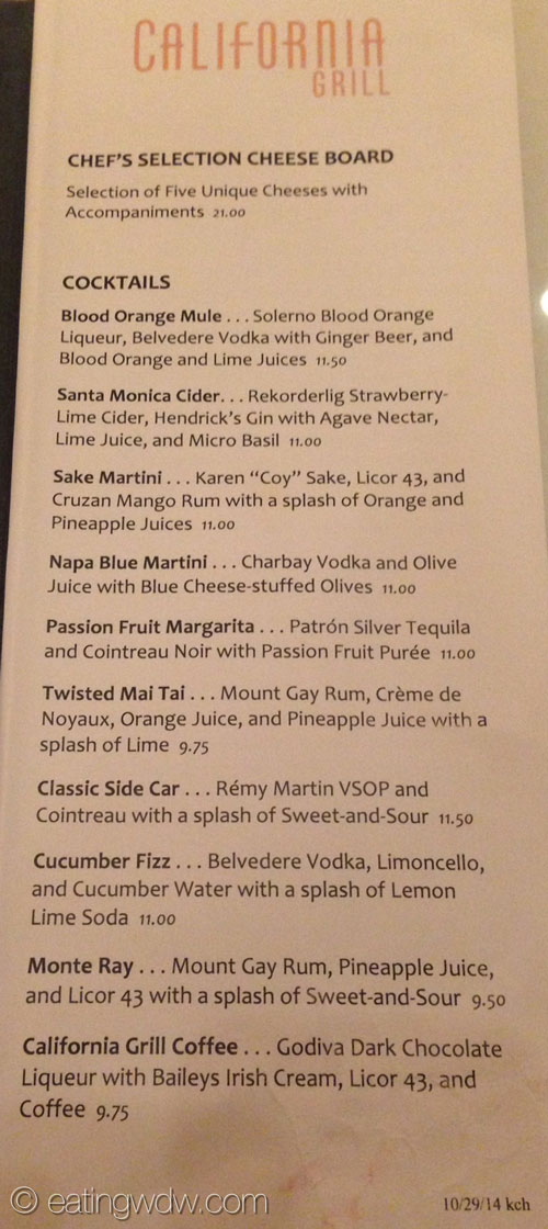 california-grill-cocktail-menu-121314