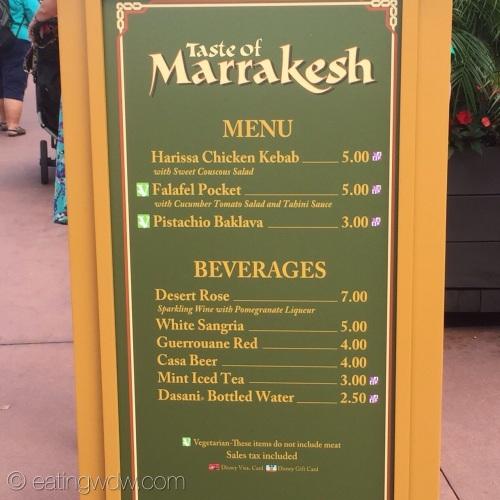 2015 Epcot International Flower & Garden Festival Menu Prices Taste of Marrakesh