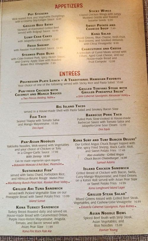 kona-cafe-lunch-menu-32915-2