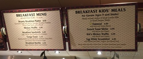 capt-cooks-breakfast-menu-51015