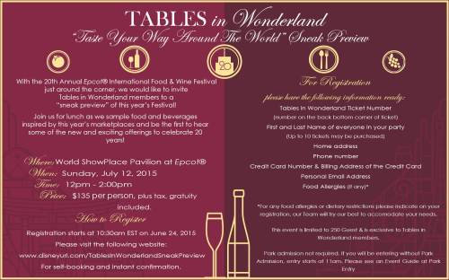 2015-tables-in-wonderland-epcot-food-wine-preview-info