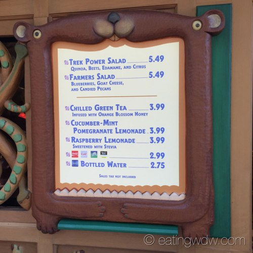 gardens-kiosk-menu-82215