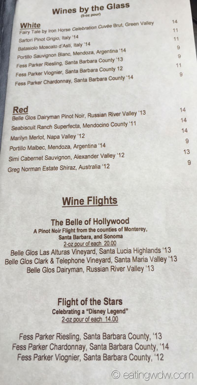 hollywood-brown-derby-lounge-menu-8815-1