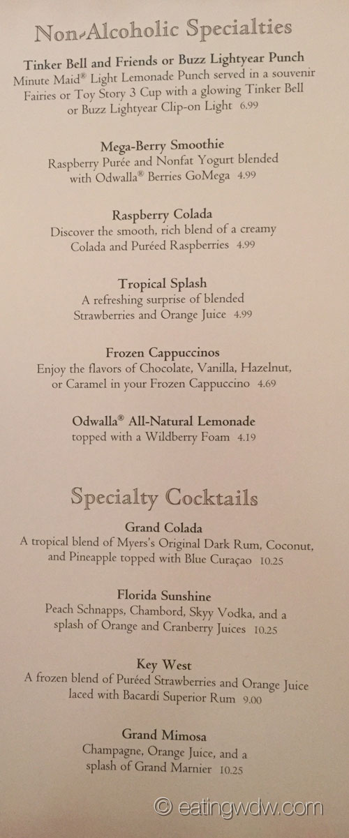 grand-floridian-cafe-breakfast-menu-9715-2
