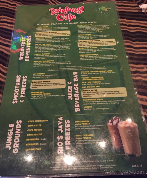 rainforest-cafe-breakfast-menu-92015